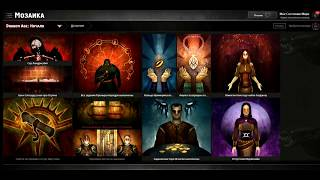 Dragon Age Inquisition Как перенести сохранения 1 и 2 части