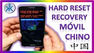 👍✔ HARD RESET , RECOVERY , MOVIL CHINO Y ORIGINAL ( como quitar patrón bloqueo)