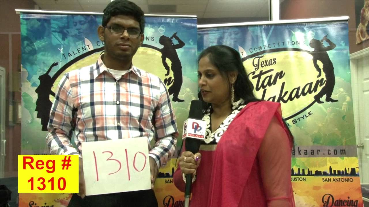 TSK Houston Backstage Auditions  # 1310