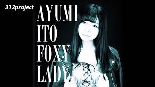 伊藤歩 3rd single「FOXY LADY」 Twitter;https://twitter.com/itochan67.