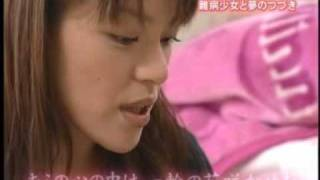 Eriko visited Yui and performed a song for her, this song is writte...