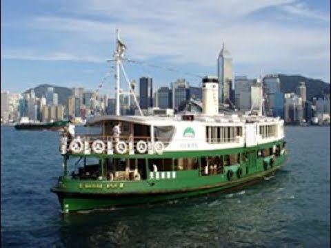 Star ferry Hong Kong Kowloon