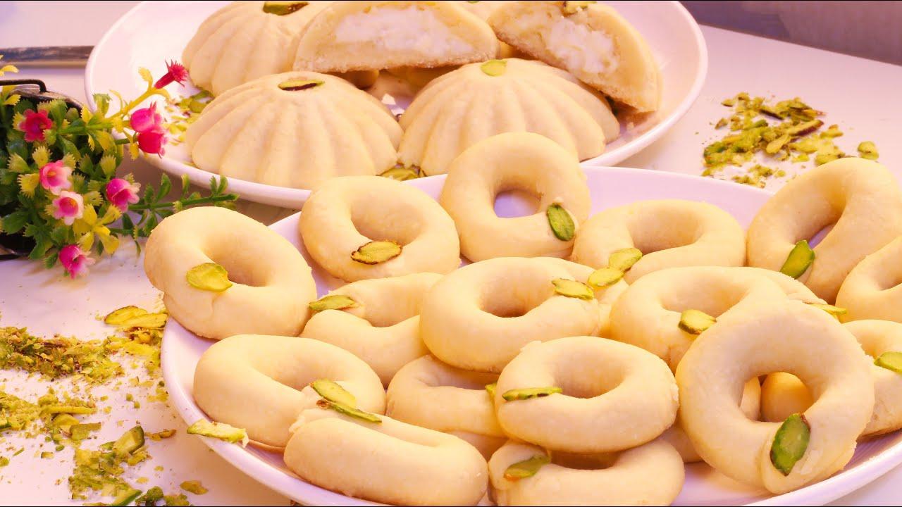 الغريبة العادية و محشية بالقشطة بأنجح طريقة ب 3 مكونات فقط هشة و ناعمة حلويات العيد ghuraiba sweets