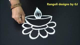 How to draw Deepam rangoli designs within 1 minute quickly for Diwali
