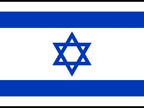 Флаг Израиля.