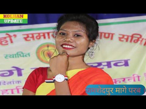 Birsanagar, Bagunhatu, Babudih, Burmaminse, Sarjamda, Mage Parv || Kolhan Update Report || 2020