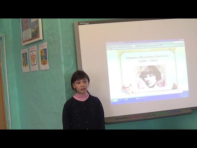 Изображение предпросмотра прочтения – АннаРыбачок читает произведение «Имя твоё» М.И.Цветаевой