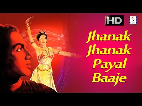 Jhanak Jhanak Payal Baaje   Classical Hit Movie   Gopi Krishna, K. Date, Madan Puri, Sandhya   HD