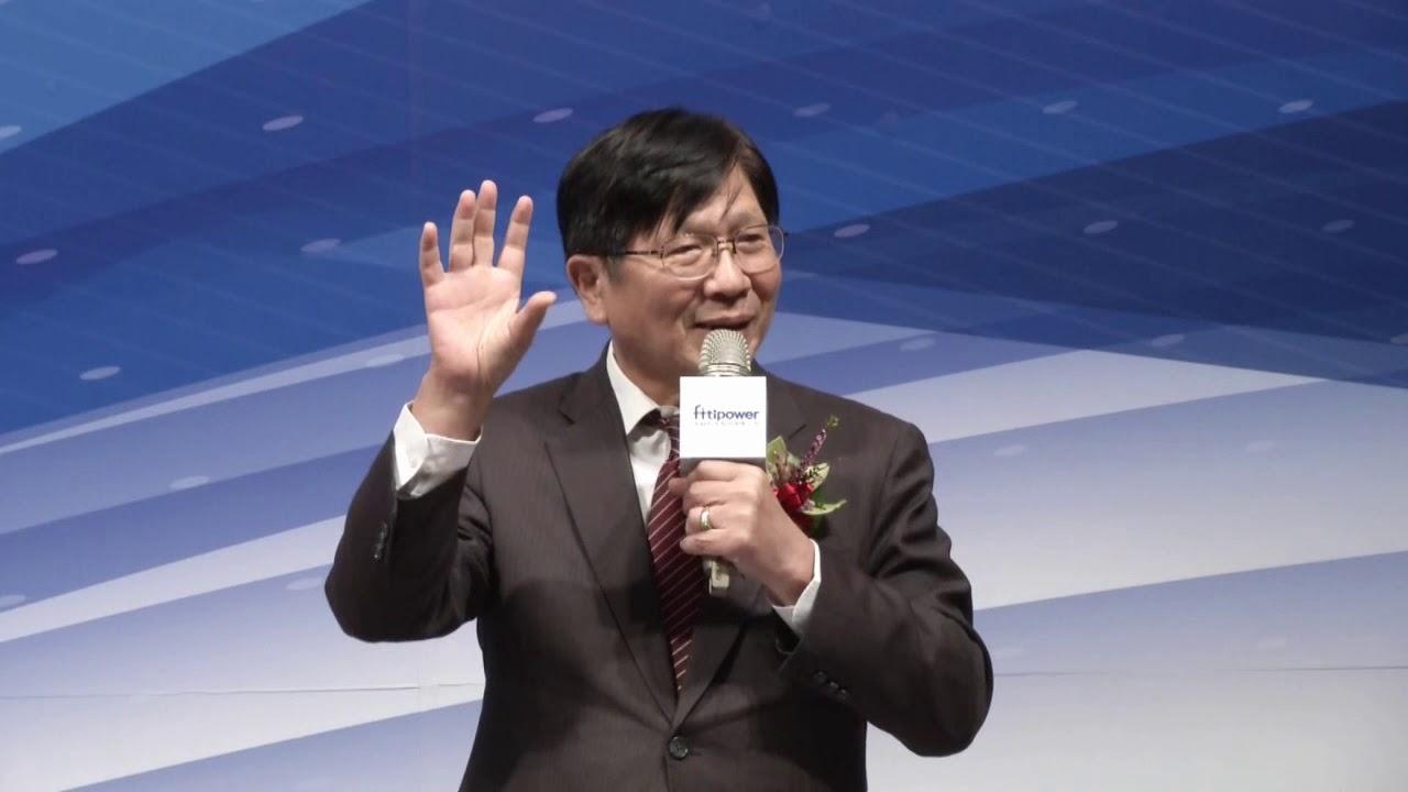 1070919天鈺科技上市前業績發表會 - YouTube