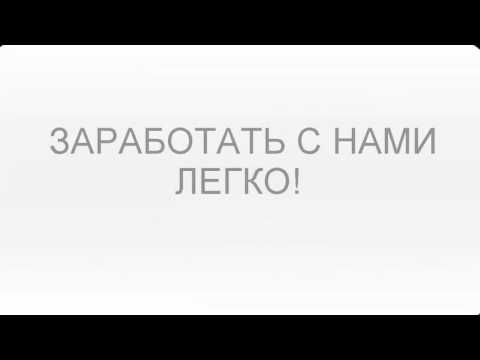 алеф маркет брокер бинарных опционов