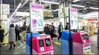 《乗り換え》豊橋駅、JR東海道線から新幹線・名鉄線・飯田線へ。 Toyohashi