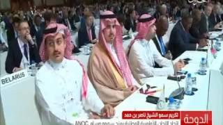 البحرين: إتحاد اللجان الأولمبية الوطنية يكرم سمو الشيخ ناصر بن حمد آل خليفة بوسام ANOC