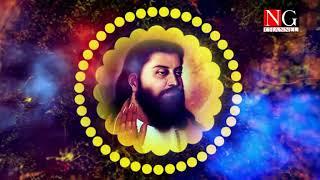Charan ganga Da Amrit | Sarfoo Sadiq | DIRECTED by Nirmal gura | NG CHANNEL|