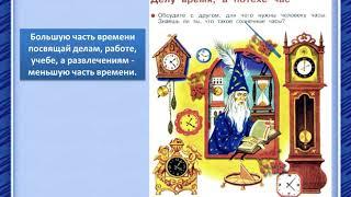 Азбука Горецкий В.Г 1 класс
