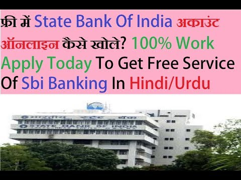 how to create a bank account online in india