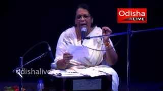 Aahe Nilagiri - Odia Devotional - Dr Sudha Mishra - HD