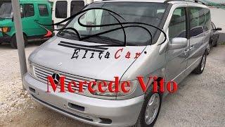 Видео-обзор Mercedes VITO (аренда авто Болгария)(, 2015-06-15T11:15:06.000Z)