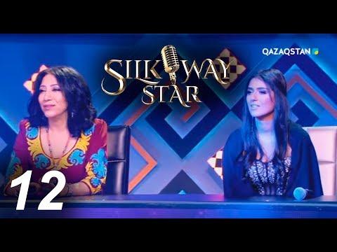 Silk Way Star - 12 бағдарлама