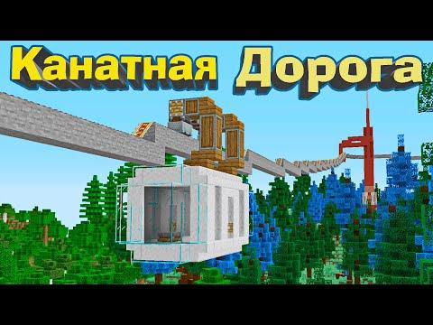 ТЕПЕРЬ К ГОРОДУ ЖИТЕЛЕЙ МОЖНО ЕЗДИТЬ! - Minecraft 1.16.4 #25