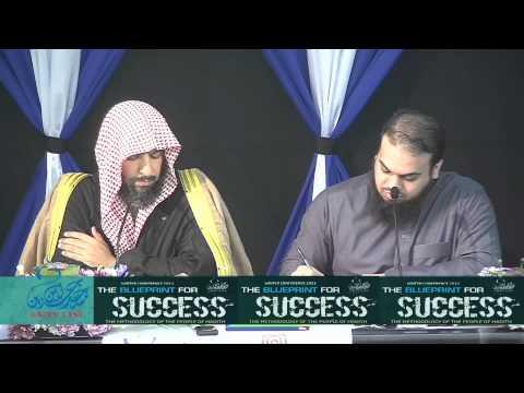Maqasid al Shariah: The Objectives of Islamic Law - Sheikh Sa'd Al-Shithry - Part 1