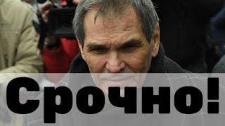 Бари Алибасов оказался липовым миллионером! Сколько зарабатывает Бари Алибасов ежемесячно?