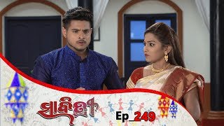 Savitri  Full Ep 249  24th Apr 2019  Odia Serial – TarangTV