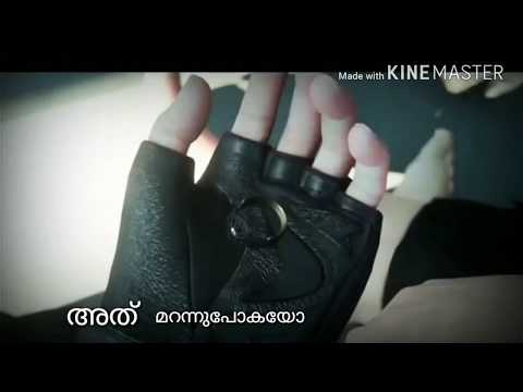 Akale#Prithviraj#9Nine9 (Nine) - Akale Song Video | Prithviraj Sukumaran, Mamta Mohandas