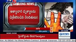 No Change In Society | Another Gang Rape On Minor : TV5 News