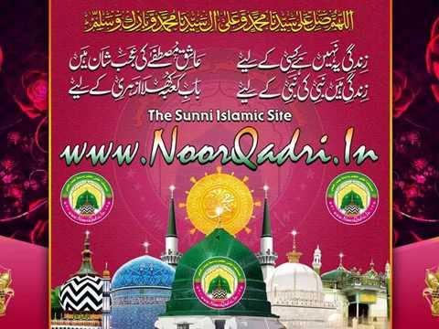 Syed Gulzar E Millat Qadri Ismaily