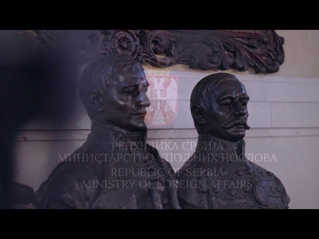 Дан државности (немачки титл)