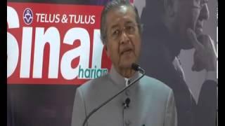 Tun Mahathir - Punca perkataan Allah dalam bible