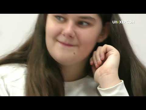 UA: Херсон: Безплатні уроки англійської для дітей-сиріт та позбавлених батьківського піклуванняи