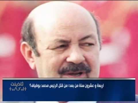 24 ans après: Qui a assassiné le Président Mohamed Boudiaf?