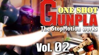 GUNDAM StopMotion ガンプラ コマ撮り vsグフ編