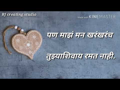 Marathi Quotes On Friendship In Marathi Fonts | WhatsApp Status Video Song