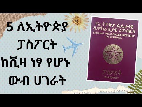 Top 5 Visa free Countries For Ethiopian Passport Holders.