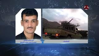 محافظ لحج وقائد المنطقة العسكرية يزوران جبهة القبيطة