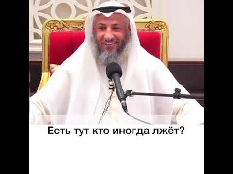 Шейх Усман аль Хамис - Имам ан Нававий был ашаритом