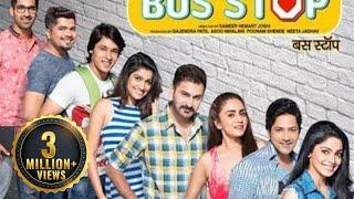 Bus Stop (2017) Movie - बस स्टॉप - Siddhart Chandekar - Amruta Khanvilkar - Pooja Sawant - Hemant