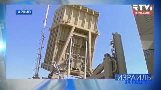 """""""Израиль за неделю"""", международные новости RTVi. 09.10.2016"""