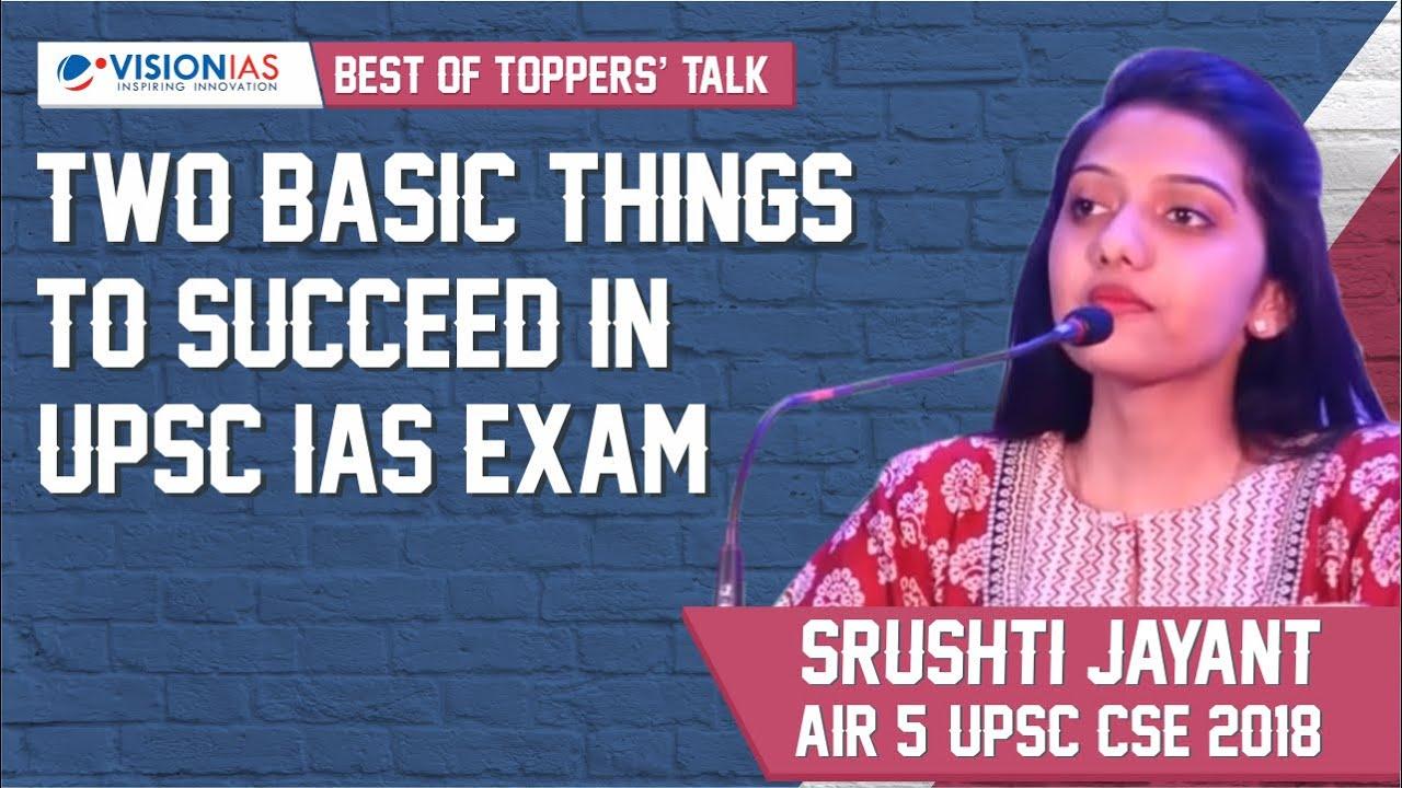 Basic Things to Succeed in Civil Services Exam | Srushti Jayant Deshmukh
