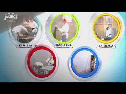 جل الجص العربية الفيديو الترويجية