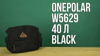Розпакування Onepolar W5629 40 л Black