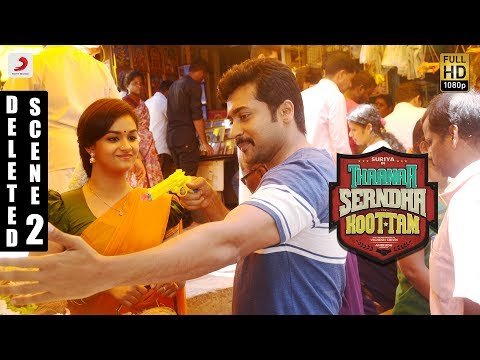 Thaanaa Serndha Koottam - Deleted Post-Climax Scene | Suriya | Anirudh L Vignesh ShivN