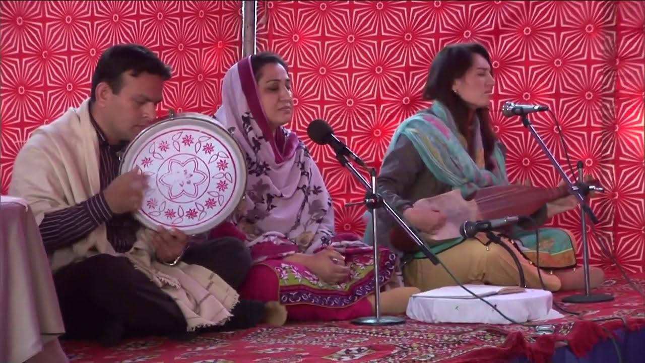 Ginan at the occasion of reference in Gilgit - Allama Nasir Al-Din Nasir  Hunzai