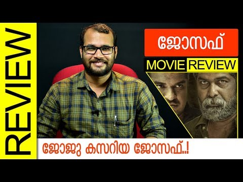 Joseph Malayalam Movie Review by Sudhish Payyanur | Monsoon Media