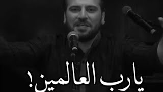 يارب العالمين ♡♡صلي على طه الأمين/سامي يوسف♡♡أنشوده دينيه ♡مترجمه♡2019