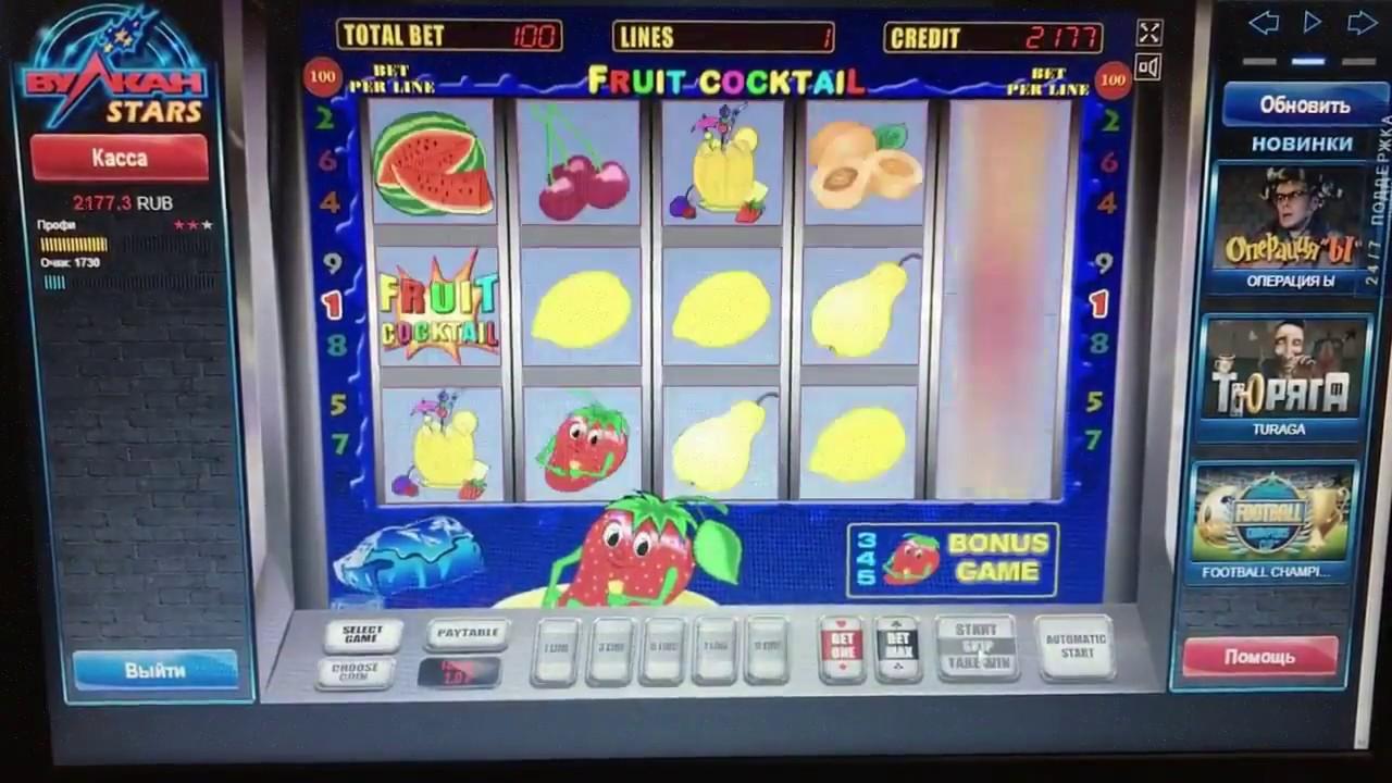 Игровые автоматы демо без регестрации горячая линия игровые автоматы екатеринбург