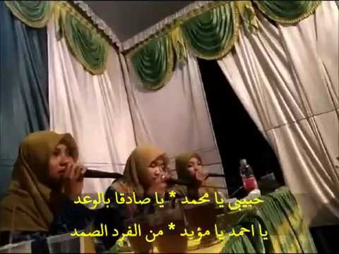 Habibi Ya Muhammad - AL-HASBIYAH (Versi Dangdut)