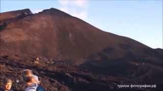 Вулкан Пакайя Гватемала Volcano Pacaya Guatemala